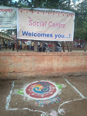 Social Centre Welcomes You!